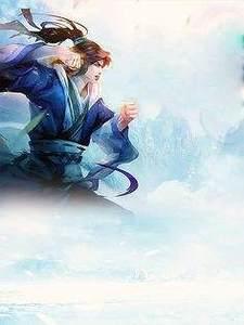 武林半侠传